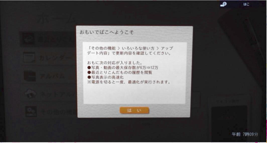 0ea02d81.jpg