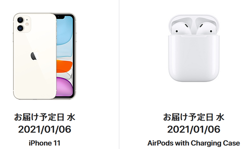 20210103_iPhone11_AirPods