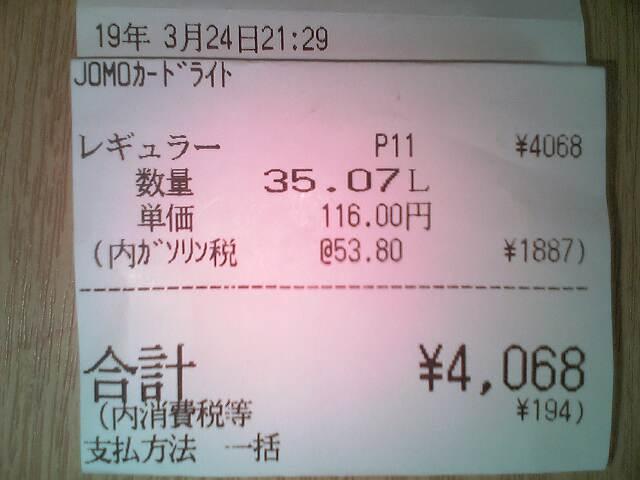 2195319a.jpg