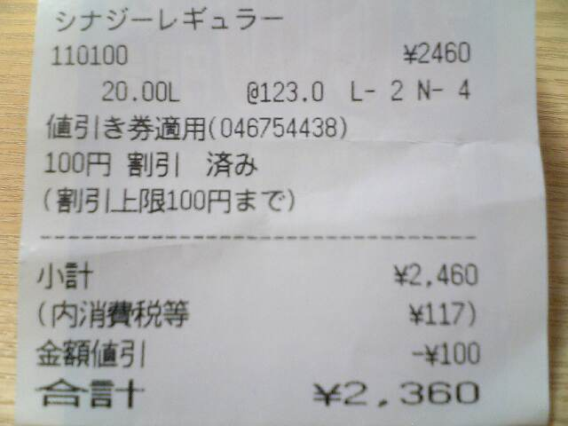 2f415a20.jpg