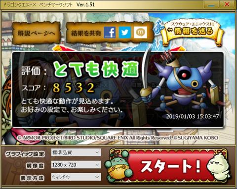 DQX_720P01