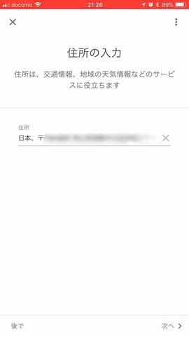 IMG_7457