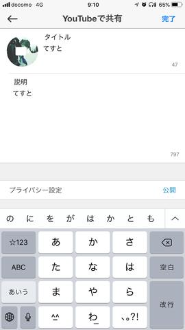 IMG_4826