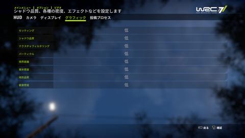 WRC7 2020_02_09 16_41_45