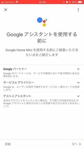 IMG_7381