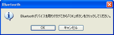 BTMicroEDR1XZ_025.png