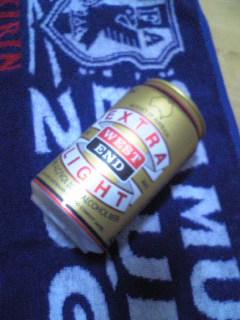 【W杯】オーストラリアを飲む