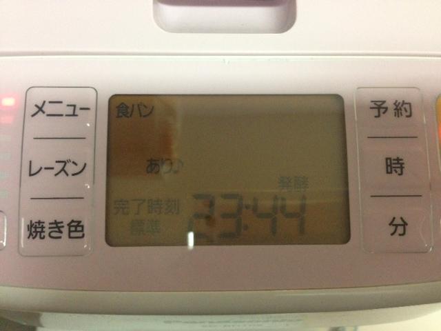 9d44d83c.jpg