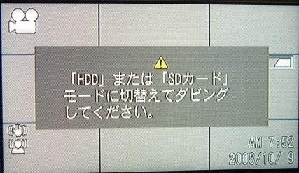 Dzbd10h_313