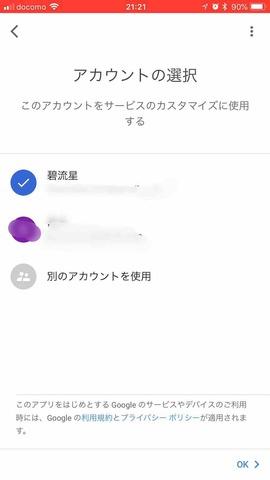 IMG_7397