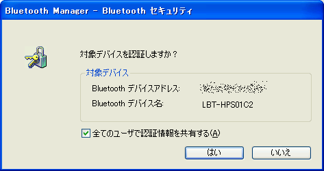 BTMicroEDR1XZ_033.png