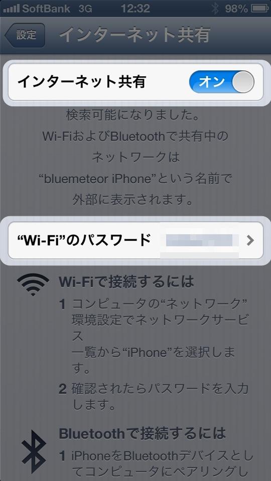 be7b8d20.jpg