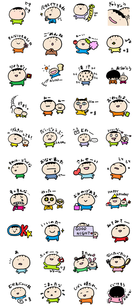 Takoyaki_vol2