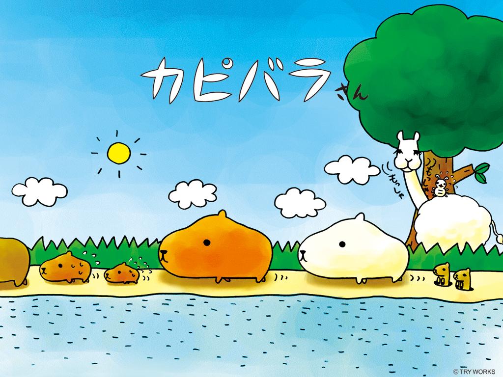 にこまる日記 カピバラさん Livedoor Blog ブログ 画像
