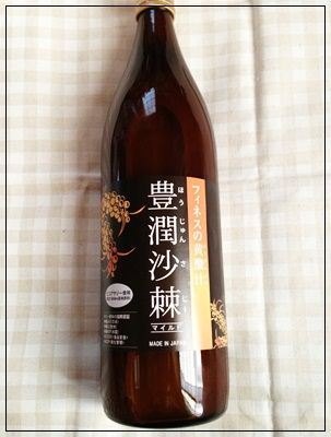 blog-saji (1)