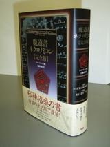 1a8bd865.JPG