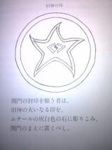 9e754952.JPG