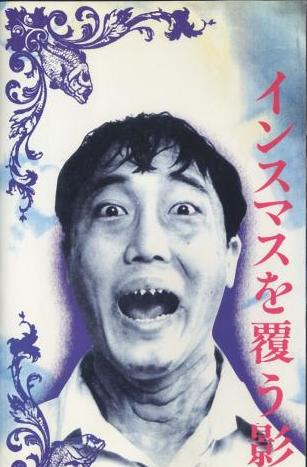 http://livedoor.blogimg.jp/blueorb/imgs/d/5/d570ec44.jpg