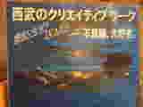 SA310020002.JPG