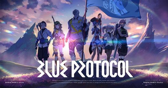 blueprotocol