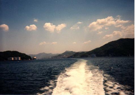 199605_photo360 (3)
