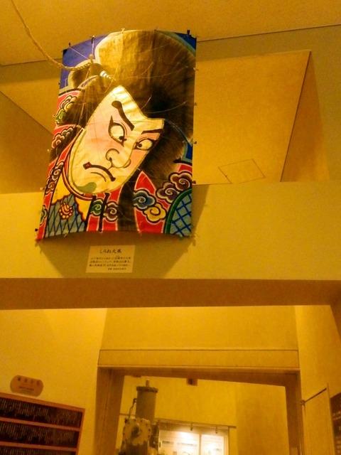 紙の博物館1311-01