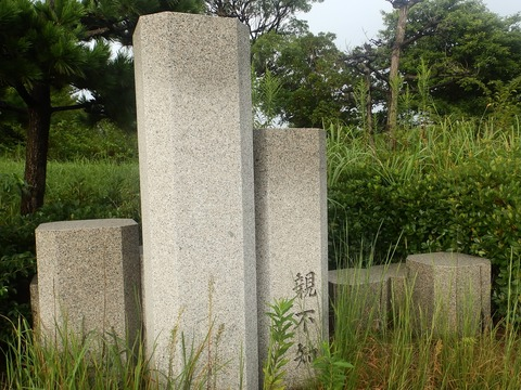 日本列島92