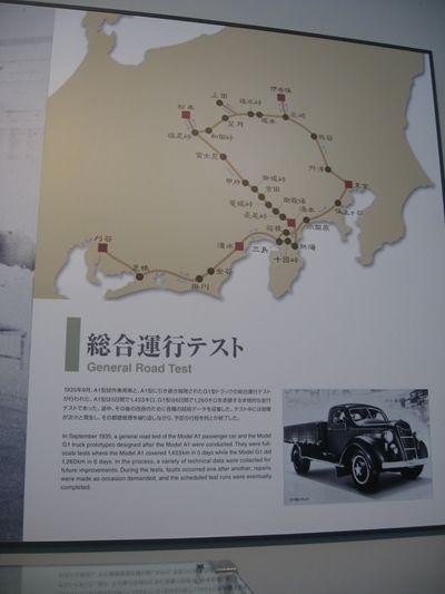 産業技術記念館_R9