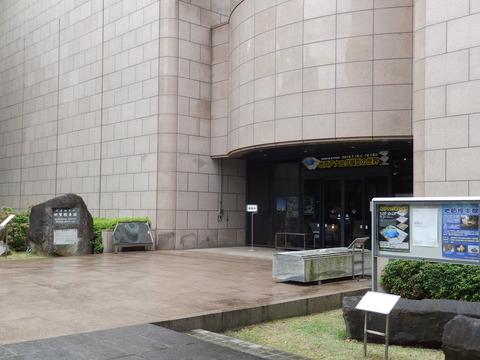 地質標本館0