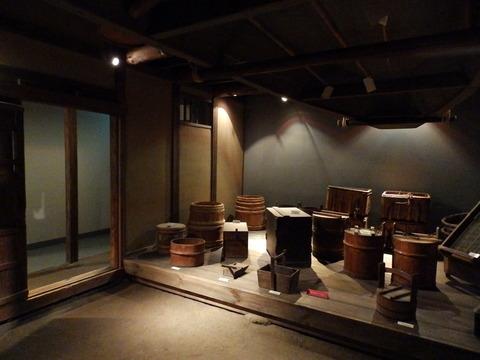 北区博物館1420-01