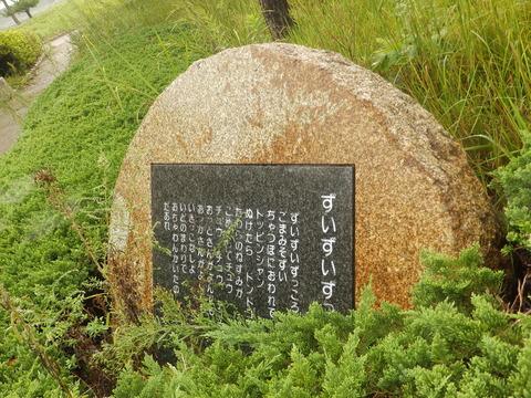 日本列島15