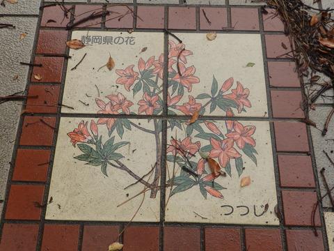 日本列島16
