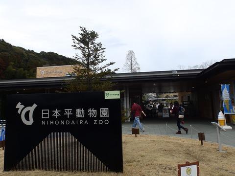日本平043