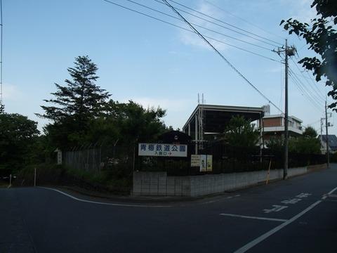 青梅鉄03