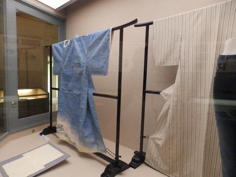 紙の博物館1345-02