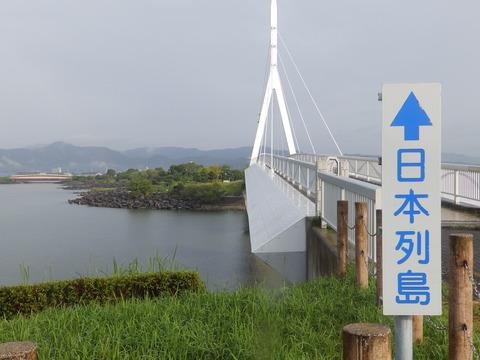 日本列島39