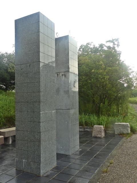 日本列島04