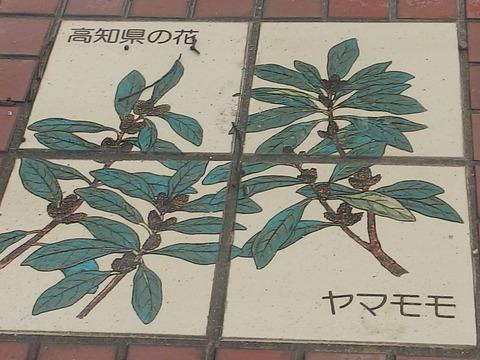 日本列島78
