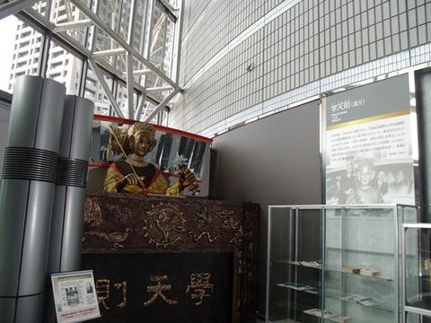 大阪科学2