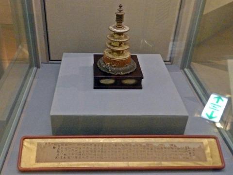 紙の博物館1333-01