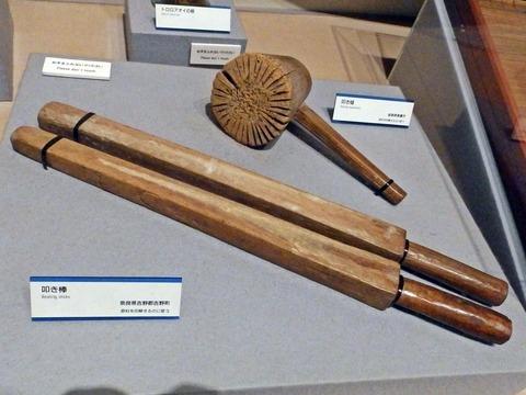紙の博物館1343-02