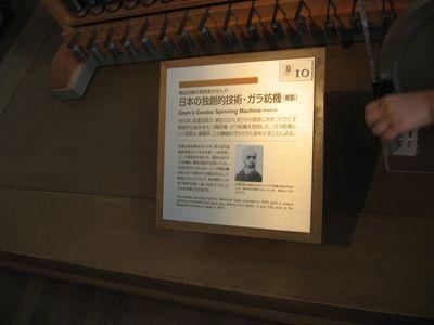 産業技術記念館_R8