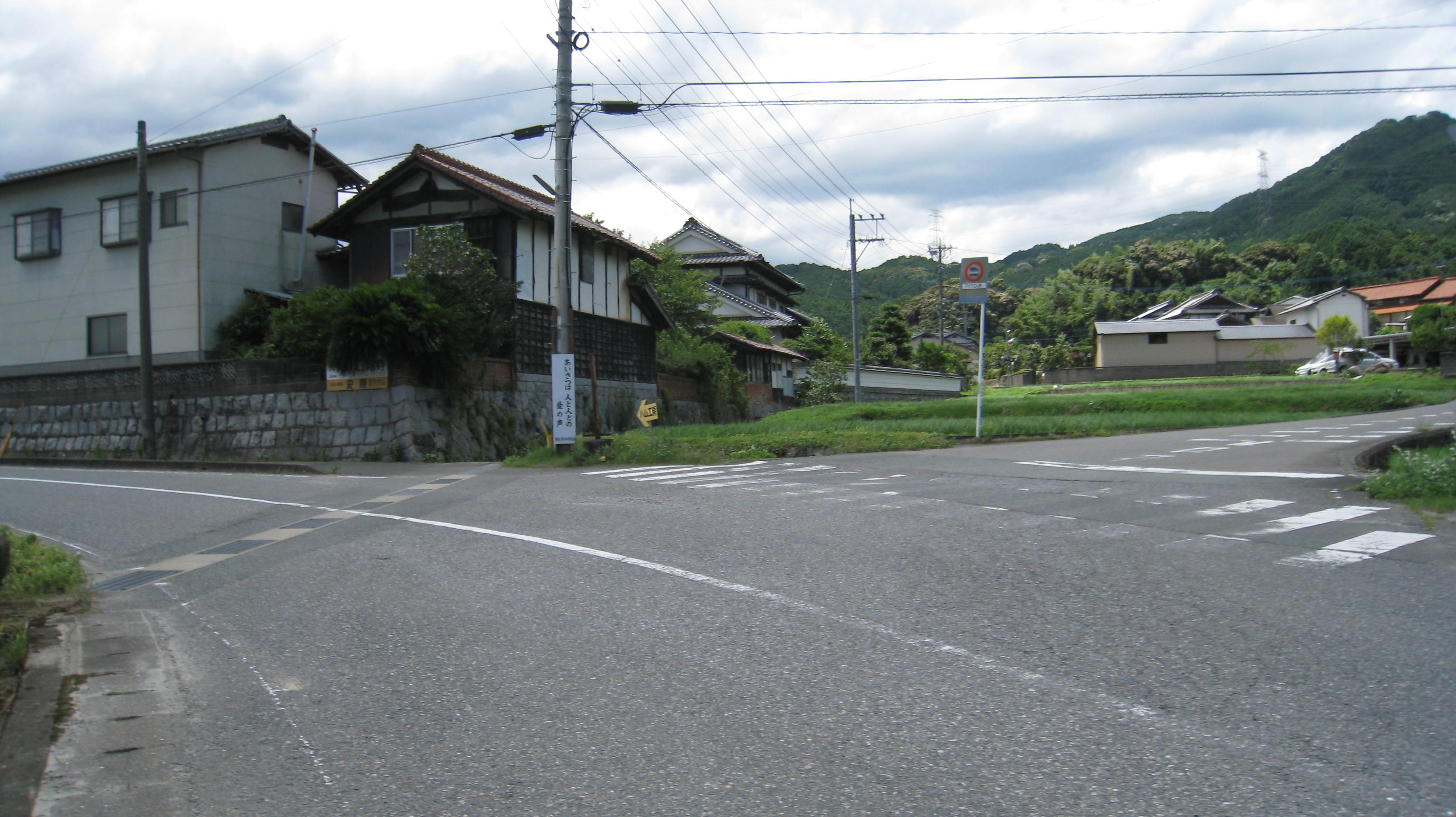福岡 古代遺跡の旅                blues