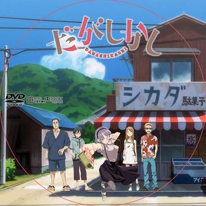����������DVD1