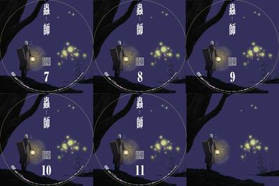 굻ա�³��_DVD07-11_S