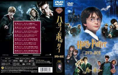 hp-DVD-BOX