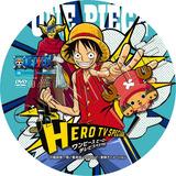 ワンピース ヒーローテレビスペシャルSAMPLE