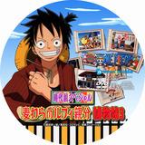 gワンピース 時代劇スペシャル 麦わらのルフィー親分捕物帖3