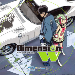 Dimension W BD