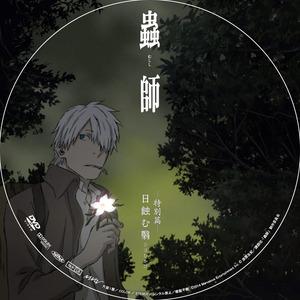 굻ա�������_DVD